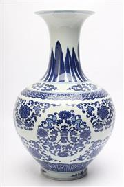 Sale 8715 - Lot 83 - Blue And White Qianlong Marked Vase