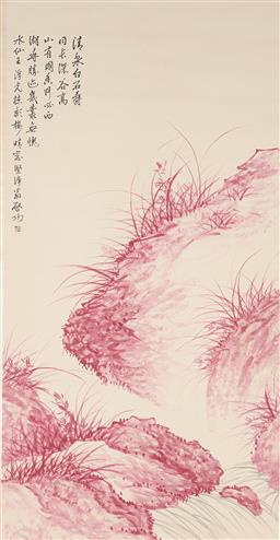 Sale 9175 - Lot 205 - Chinese Signed Watercolour Landscape Scroll (210 x 82cm)