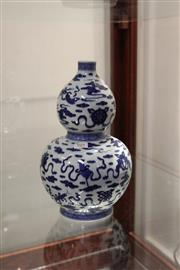 Sale 8096 - Lot 101 - Double Gourd Blue & White Vase decorated with Repeating Motifs
