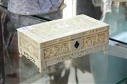 Sale 8324 - Lot 15 - Republic Ivory Carved Pierced Box