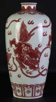 Sale 8980S - Lot 635 - Chinese Copper Red Buddhist Lion Meiping Vase, six character mark to base (H 36cm)