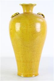 Sale 8980S - Lot 678 - Chinese Imperial Yellow Dragon themed Meiping Vase,  six character mark to base, (H 35cm) together with red brocade fabric wrapped box