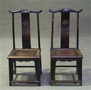 Sale 7968B - Lot 89 - A Pair of Huanghuali Lamphangers Chairs