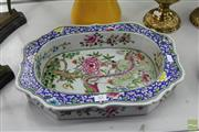 Sale 8217 - Lot 83 - Chinese Famille Rose Brush Washer