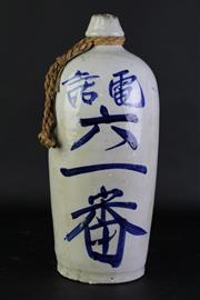 Sale 8849 - Lot 8 - Early 1920s Sake Bottle H37cm