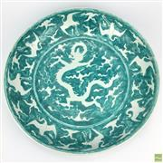 Sale 8649 - Lot 40 - Dragon Charger with Turquoise Background and Raised Decoration Ming Marked