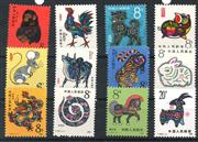 Sale 8258 - Lot 96 - Chinese Zodiac Stamps 1980-92