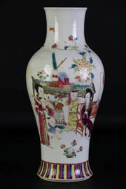 Sale 8980S - Lot 688 - Chinese Famille Rose Vase, baluster shaped body decorated with maidens and children in a study adorned with flowers and treasures, s...