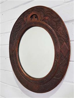 Sale 9188 - Lot 1605 - Early carved timber oriental style oval mirror ( 41 x 33cm)