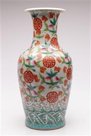 Sale 9064 - Lot 28 - A Peach And Bat Themed Chinese Baluster Vase H: 34cm