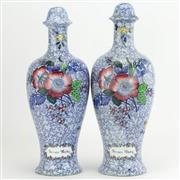 Sale 8356A - Lot 3 - Copeland Spode Thornes Whisky Bottles