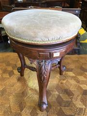 Sale 8666 - Lot 1087 - Victorian Carved Walnut Adjustable Piano Stool, with round upholstered seat & cabriole legs joined to a centre column