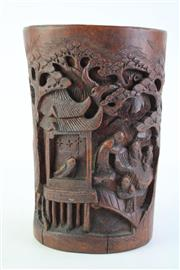 Sale 8823 - Lot 4 - Carved Chinese Bamboo Brushpot Of Large Proportions H:21cm