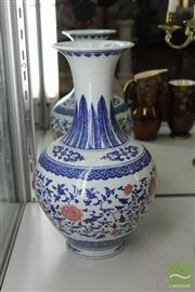 Sale 8217 - Lot 60 - Chinese Famille Rose Vase