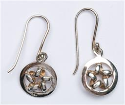 Sale 9164 - Lot 243 - A pair of Modernist sterling silver earrings with flower centres