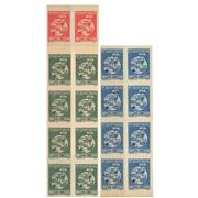 Sale 8258 - Lot 91 - World Federation of Trade Unions Stamps