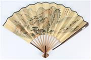 Sale 8405 - Lot 54 - Chinese Painted Fan