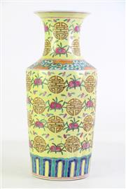 Sale 8926A - Lot 616 - Peach Themed Chinese Vase on Yellow Ground, mark to base (H41cm)