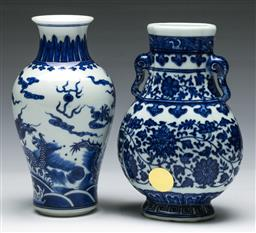 Sale 9144 - Lot 71 - A Blue And White Chinese Vase Together With Another (H: 18cm)