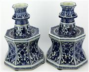 Sale 8079 - Lot 100 - Pair of Blue and White Candle Stand