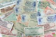 Sale 8578 - Lot 97 - Collection of Vintage Banknotes from Fiji, Philippines, Lebanon, and others.