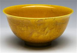 Sale 9144 - Lot 192 - A yellow Imperial style Chinese Bowl (Dia 15cm)