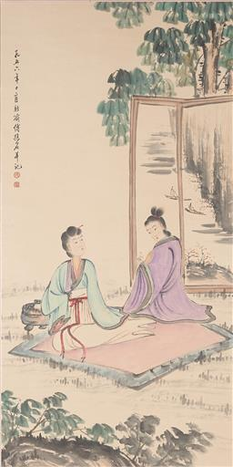 Sale 9175 - Lot 50 - Chinese Signed Watercolour Scroll Depicting Courtiers (210 x 85cm)