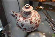 Sale 8217 - Lot 154 - Chinese Water Dropper