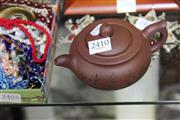 Sale 8116 - Lot 27 - Zisha Teapot with Calligraphy Carving
