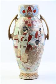 Sale 9009 - Lot 1005A - A Twin Handle Satsuma Vase Decorated with Ladies (H 40cm)