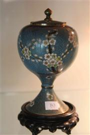 Sale 8047 - Lot 80 - Chinese Cloisonne Footed Dish & Cover