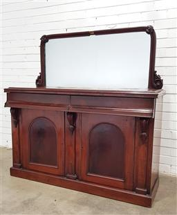 Sale 9102 - Lot 1230 - Victorian Mahogany Sideboard, with mirror back, two shaped drawers & two panel doors (H:139 W:137 D:49cm) (Peter) key in the office