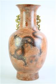 Sale 8840 - Lot 12 - An Unusual Chinese Dragon Vase with Gilded Handles (H 44cm)