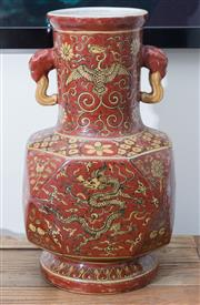 Sale 8530A - Lot 201 - Ming style iron red and yellow enamelled dragon vase, Wanli mark to the base, H 33cm