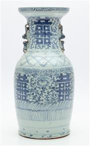 Sale 9040H - Lot 25 - An antique Chinese vase, hand painted with wax seal to base, height 42cm