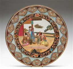 Sale 9255S - Lot 97 - A large Chinese handpainted charger Diameter 51cm