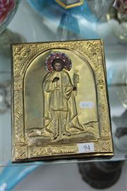 Sale 8189 - Lot 27 - Russian Gilded Icon