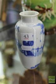 Sale 8217 - Lot 43 - Chinese Blue & White Vase