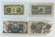 Sale 8403 - Lot 46 - Chinese Facsimile Money Notes (4) -