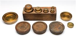 Sale 9255S - Lot 98 - A set of vintage brass and metal weights.