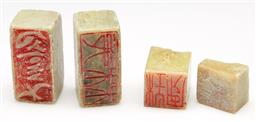 Sale 9253 - Lot 270 - A set of three green stone Chinese seals (H:5cm) - one damaged