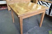 Sale 8523 - Lot 1038 - Oak Extension Dining Table (H 78 x L 90-165 x W 90cm)