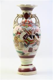 Sale 9009 - Lot 1049A - A Satsuma Twin Handle Vase Decorated with Men (H 37cm)