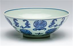 Sale 9175 - Lot 243 - A Blue and White Chinese Porcelain Bowl (Dia:20cm H:7cm)
