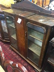 Sale 8839 - Lot 1353 - Timber Display Cabinet With Two Doors