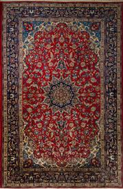 Sale 8412C - Lot 1 - Persian Kashan 460cm x 300cm