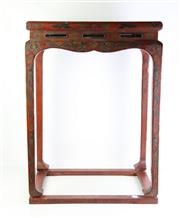 Sale 8877 - Lot 67 - Chinese Red Lacquer Table, incised with dragon design, mark under the table top, H81cm W58cm D44cm