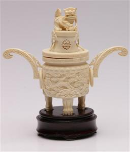 Sale 9122 - Lot 50 - Heavily Carved Ivory Lidded Censer On Stand (Height without Stand17.5cm)