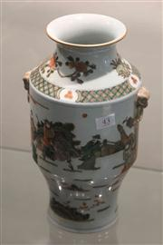 Sale 8047 - Lot 43 - Chinese Hand Painted Double Handled Vase