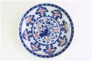 Sale 8849 - Lot 44 - A Blue, Red and White Chinese Dish, Marked to Base (Cracked and Repaired, Dia 21cm)